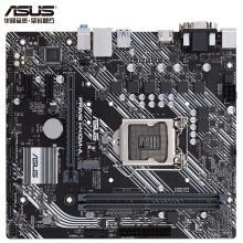 华硕(ASUS)PRIME H410M-A主板 支持 G5900/10100/10400F(Intel B460/LGA 1200)