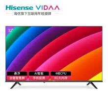 海信(Hisense) 32V1F-R 32英寸 全高清 智能网络液晶平板电视