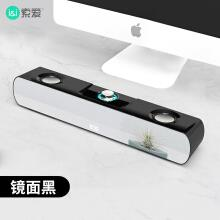 京东超市 索爱(soaiy)SH16 音箱音响电脑手机多媒体台式机笔记本低音炮音响便携迷你音响 普通版