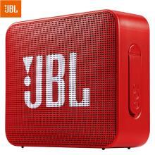 京东超市 JBL GO2 音乐金砖二代 便携式蓝牙音箱 低音炮 户外音箱 迷你小音响 可免提通话 防水设计 宝石红