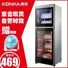 康佳(KONKA)消毒柜家用立式高温商用厨房消毒碗柜 二星级大容量双门碗筷高温消毒碗柜 138型双门(上2层下3层)