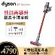戴森(Dyson) 吸尘器 V11 Fluffy Extra家用除螨无线宠物家庭适用家电【新品上市】 新品上市【11款配件+升级版V11】