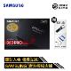 三星(SAMSUNG)860 PRO SSD固态硬盘(MLC颗粒/SATA3.0接口/台式机笔记本) 860 PRO 256G 非250G