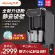 九阳(Joyoung)豆浆机 破壁免滤家用家电全自动免手洗榨汁机多功能五谷米糊咖啡机 K1Spro
