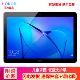 荣耀(honor) 畅玩2 9.6英寸 2G+16G WIFI 平板电脑