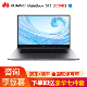 华为(HUAWEI)MateBook D15 15.6英寸笔记本电脑(i5-10210U 8G 512G 独显  Win 10 Office软件)