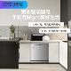 美的(Midea)13套大容量家用洗碗机APP独立嵌入式全自动热风烘干RX20系列独嵌两用 消毒除菌 冰川银 家电