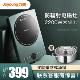 九阳(Joyoung)电磁炉家用家电防辐射2200W大火灶智能大线盘电磁炉电磁灶 防辐射款(送欧式汤锅)