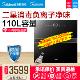 美的(Midea)【商场同款】WIFI智能控制消毒柜家用嵌入式碗筷厨房碗柜ZTD-XC83 黑色
