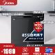 京东超市 美的出品华凌 家用8套大容量嵌入式智能WIFI洗碗机Vie7 热风烘干 智能油污检测 洗水果 洗烘存 洗碗机 家电