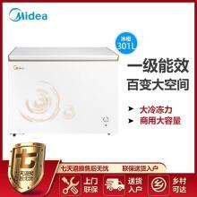 美的(Midea)  BD/BC-301KM(E) 商用卧式大冷冻冰柜