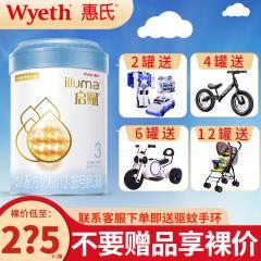 惠氏蓝钻启赋3段900g克罐婴幼儿配方进口牛奶粉1-3岁