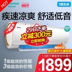 海信(Hisense) KFR-33GW/EF20A1(1P57) 1.5匹 壁挂式变频冷暖空调