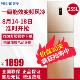 美菱(MeiLing) 255升 BCD- 255 WP3CX 三门冰箱