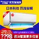 松下(Panasonic) DG9KM1 大1匹 变频冷暖 壁挂式空调