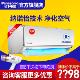 松下(Panasonic) TGN9KM1 大1匹 变频冷暖 壁挂式空调