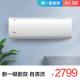 美的(Midea) kfr-35gw/n8zhb 大1.5匹 变频冷暖 壁挂式空调