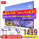 TCL 50L8 50英寸 4K超高清 液晶平板电视