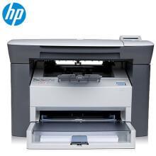 惠普hp 打印机 1005/1136/126a/nw/30w/136wm A4黑白激光复印扫描一体机 1005(打印/复印/扫描/USB连接)