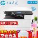 惠普(hp)打印机M439n a3a4黑白激光一体机 复印扫描数码复合机替代433a商用办公无线 M439n+无线(打印复印扫描+有线网络)