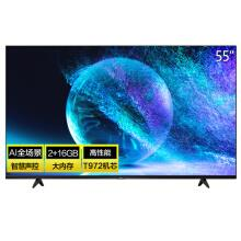 TCL 55V2-Pro 55英寸液晶平板电视机 16G大内存 4K超高清HDR 智慧语音