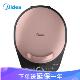 美的(Midea) MC-JH3401电饼铛双面加热多功能加深款煎烤机 粉色
